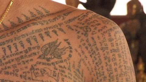 Magic Spell Tattoo